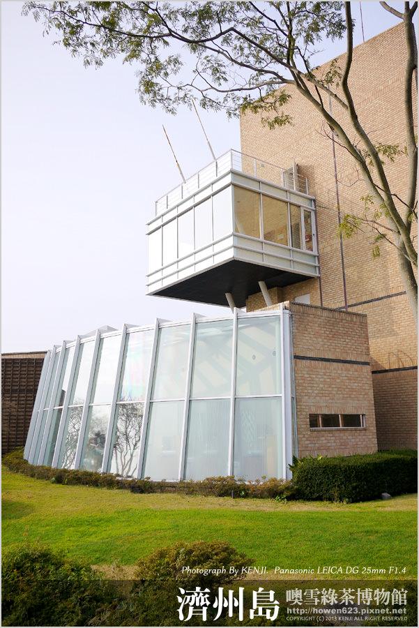 噢雪綠茶博物館20