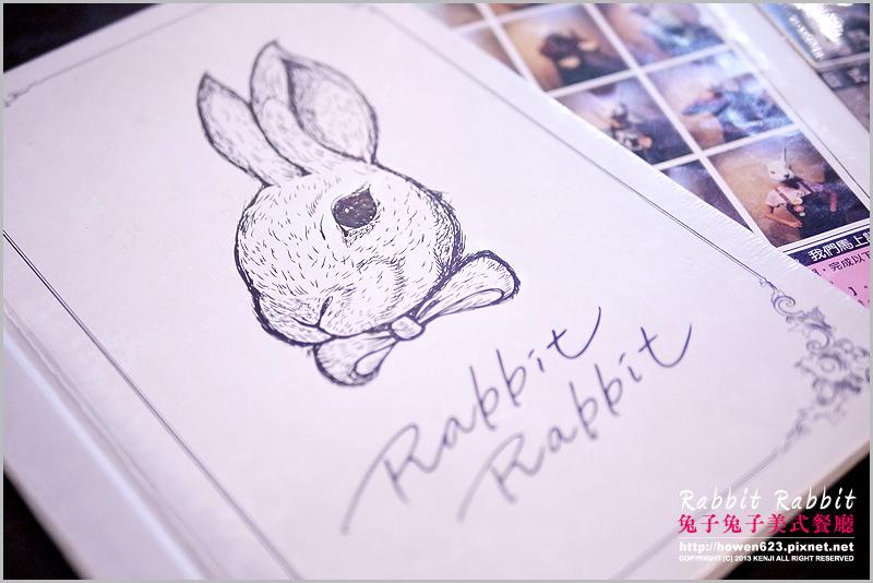 兔子兔子餐廳2
