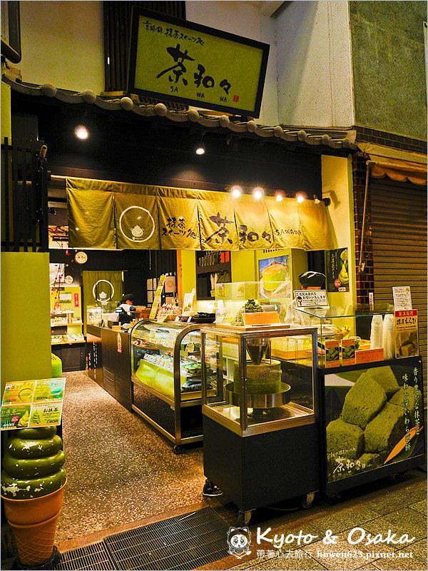 京都-錦市場-6.jpg