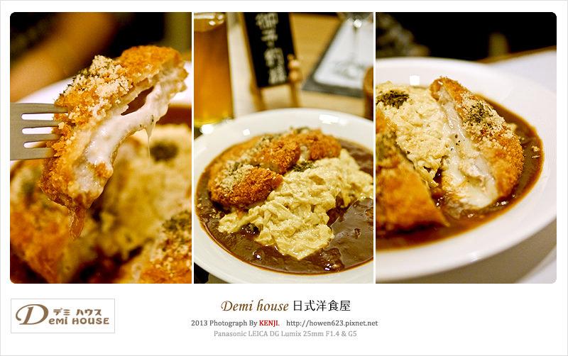 demi-house日式洋食屋06.jpg