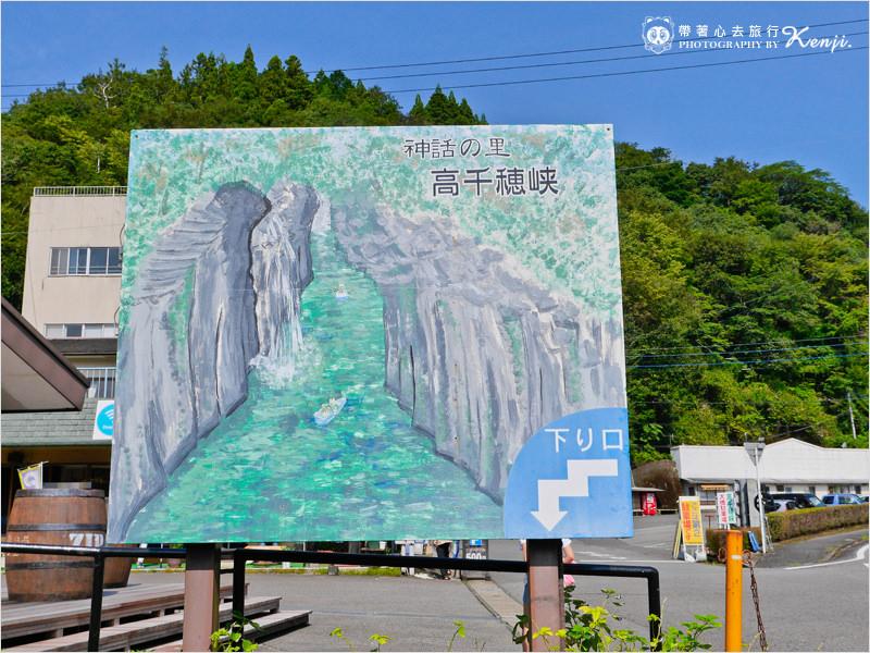 九州-高千穗峽-5.jpg