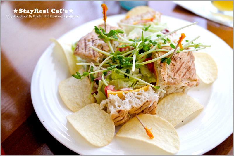 stayreal-cafe一中店23.jpg