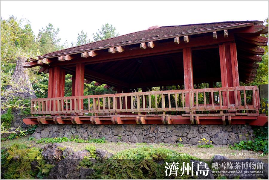 噢雪綠茶博物館17