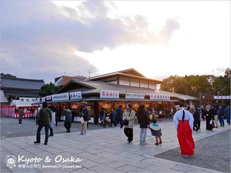 八坂神社-知恩院跨年-4.jpg