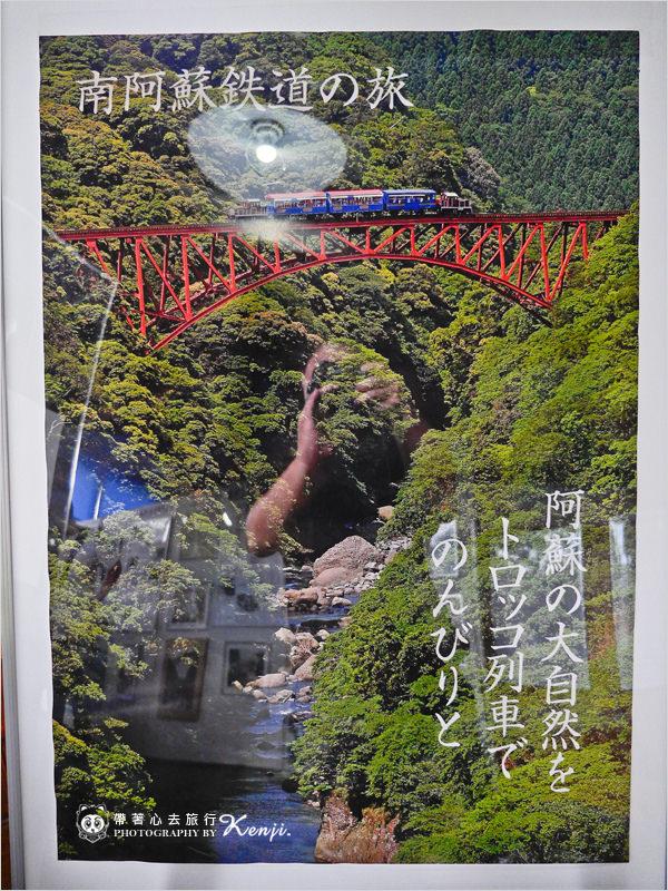 阿蘇鐵道-10.jpg