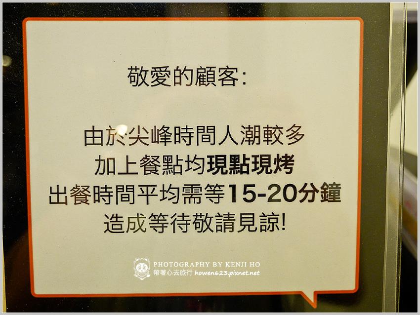 開丼-039.jpg