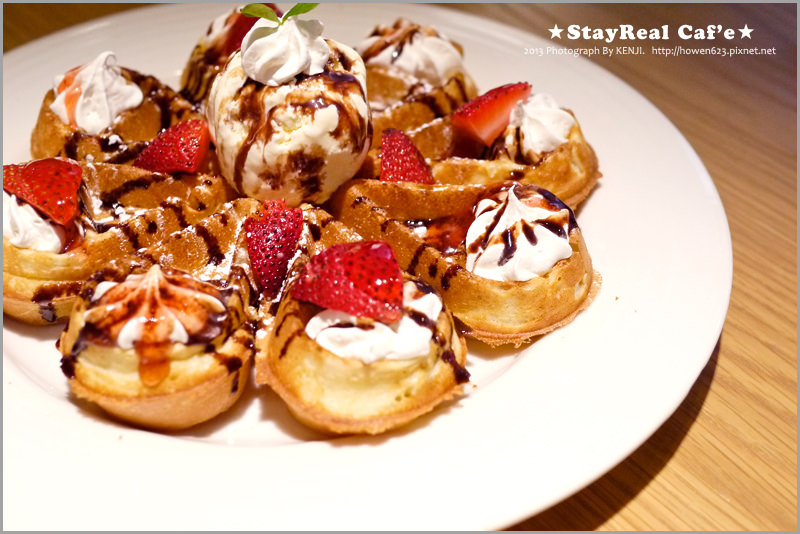 stayreal-cafe一中店12.jpg