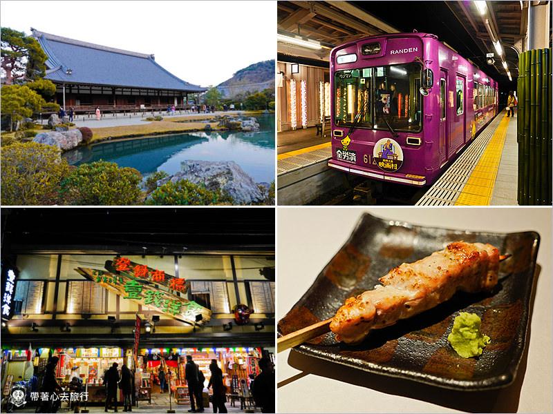 2016京都大阪跨年-9.jpg