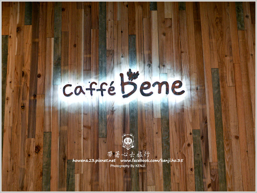 caffe-bene-01.jpg