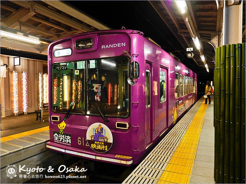 嵐山-天龍寺-47.jpg