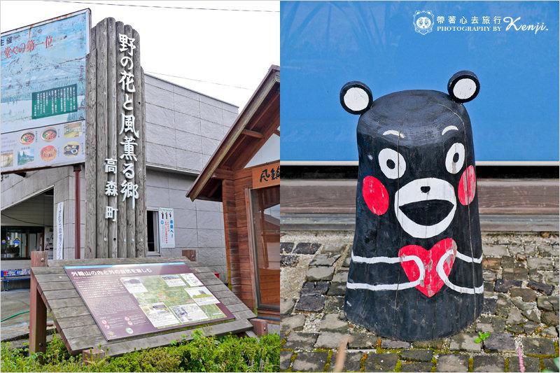 阿蘇鐵道-1-1.jpg