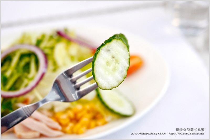 台中懷特朵兒義式料理-3.jpg