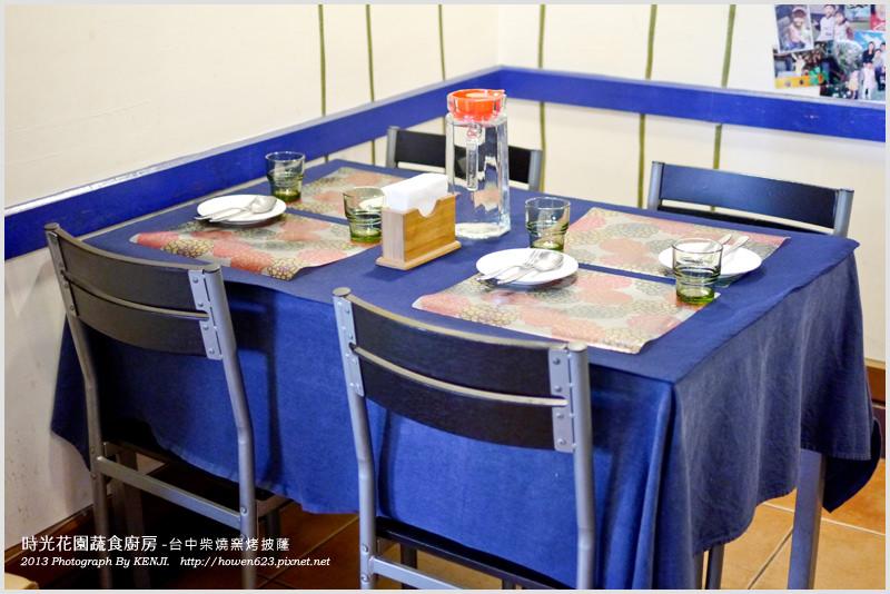 時光花園蔬食廚房-28.jpg
