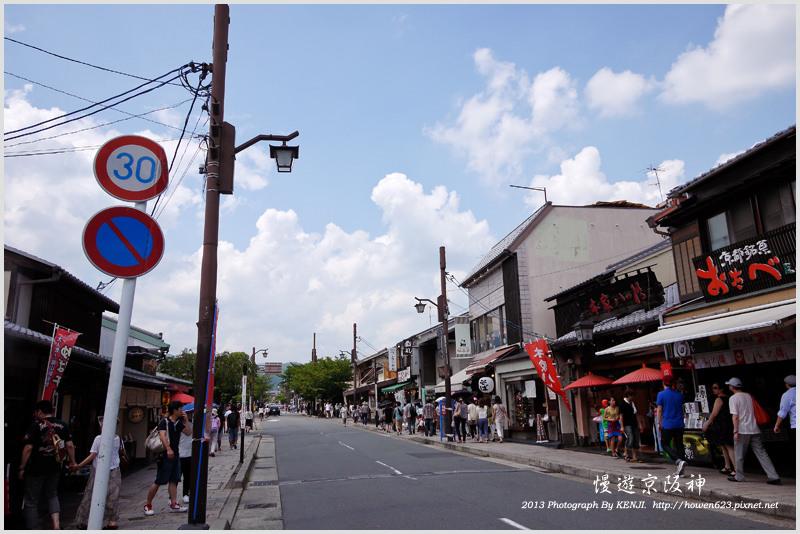 日本-嵐山渡月橋-6.jpg
