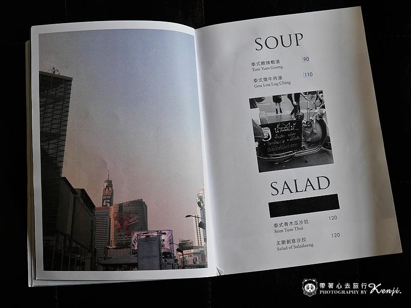Saladaeng-cafe-32.jpg