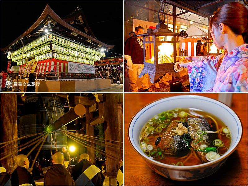 2016京都大阪跨年-7.jpg