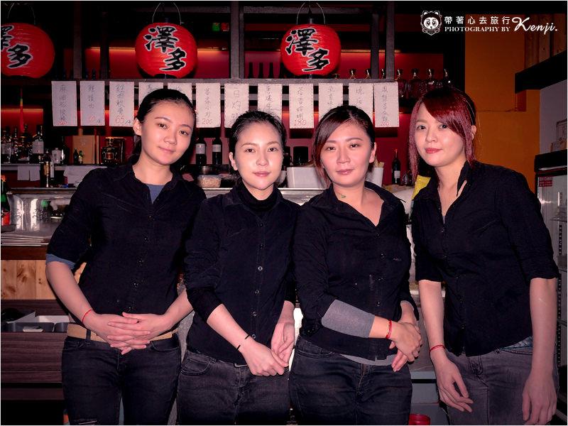 澤多海鮮烤板屋-45.jpg