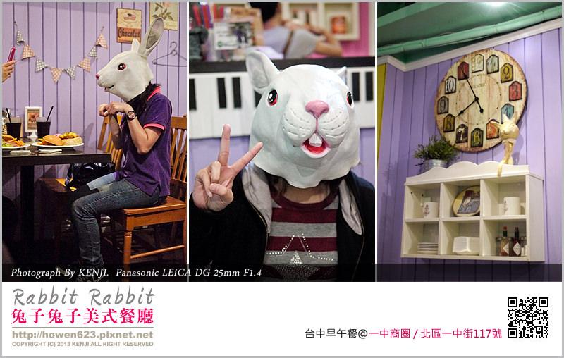 兔子兔子餐廳35