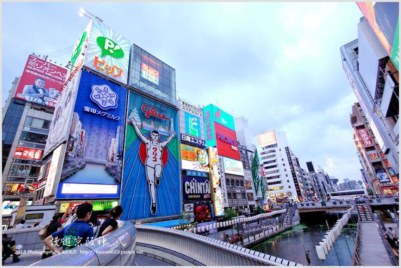 日本-心齋橋-道頓堀-16.jpg