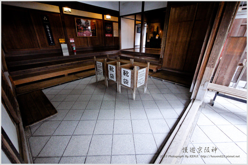京都-大原三千院-25.jpg