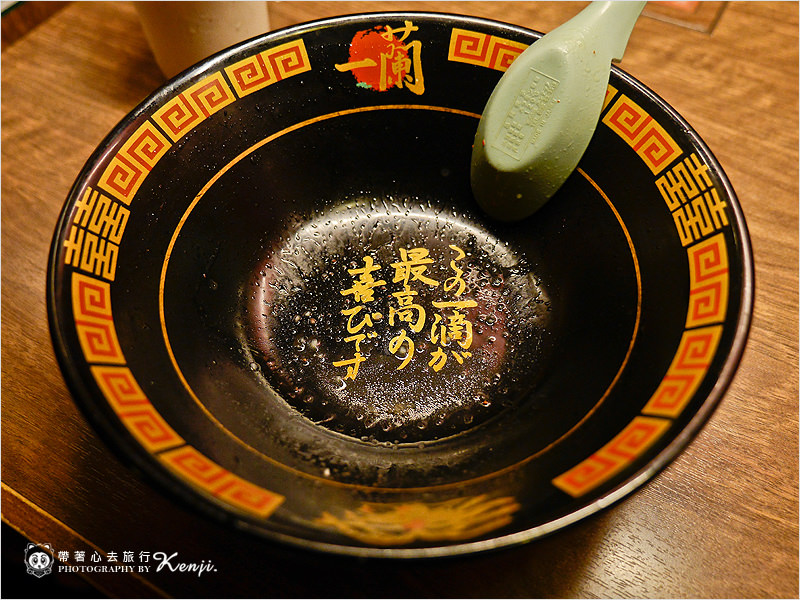 九州一蘭拉麵總店-28.jpg