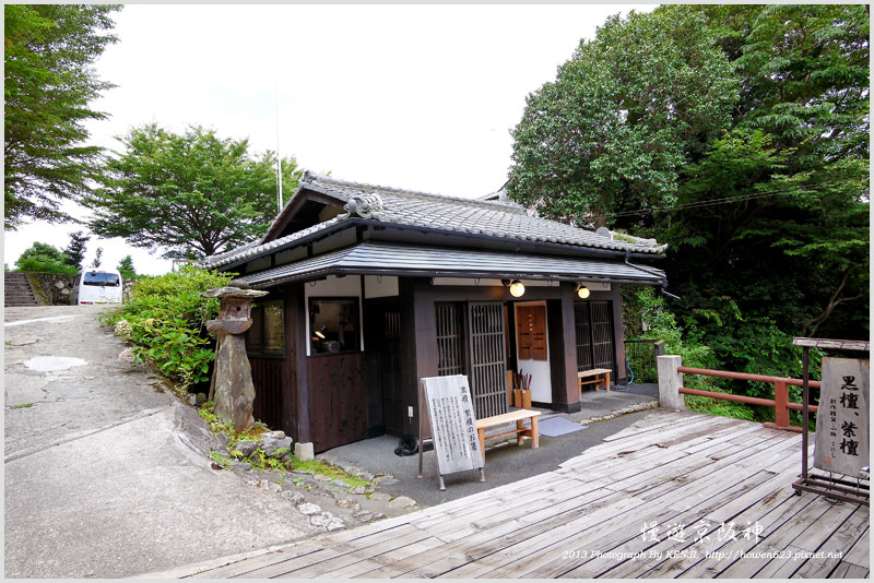 京都-大原三千院-13.jpg
