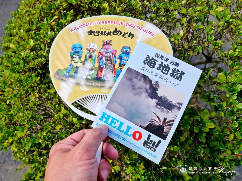 九州大分海地獄-5.jpg