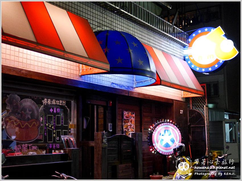 台中3mins美式餐廳-024.jpg