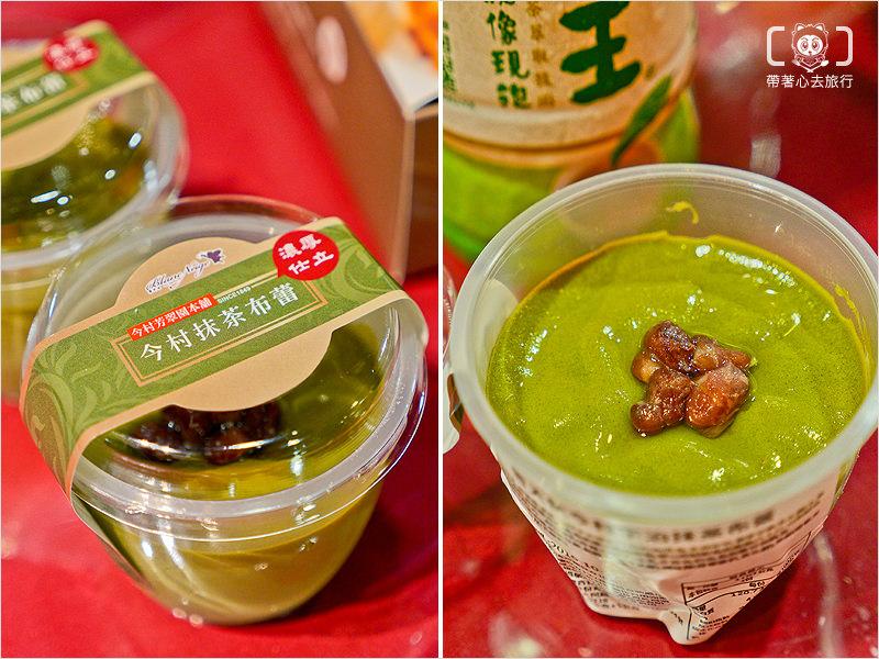 日本美食商品展-61.jpg