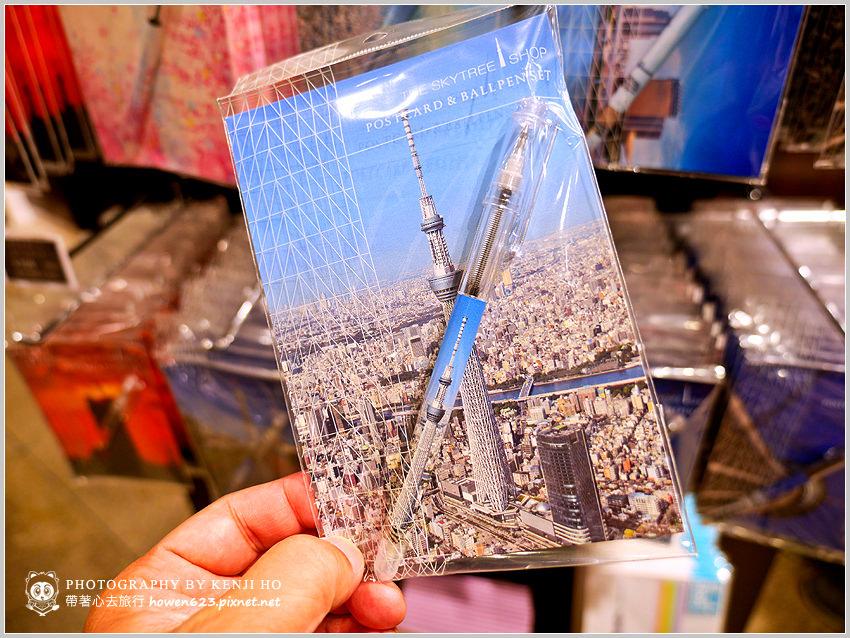 東京晴空塔-18.jpg