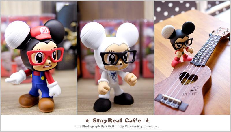 stayreal-cafe一中店36.jpg