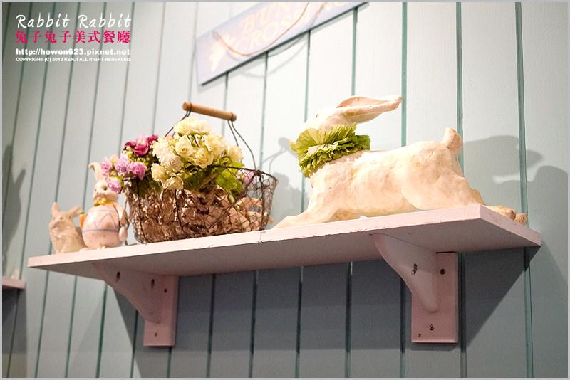 兔子兔子餐廳21