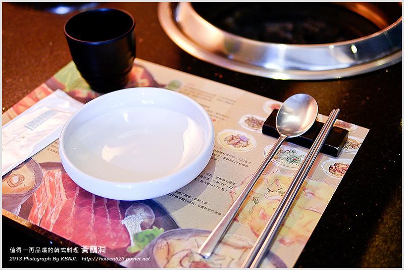 台中黃鶴洞-1.jpg
