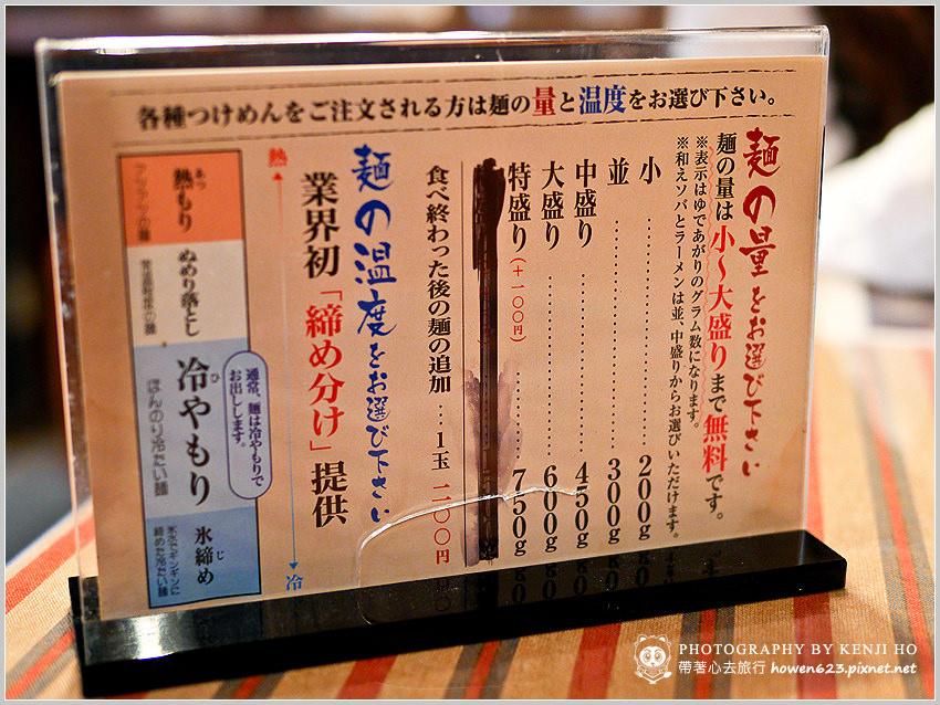 上野-起司沾麵-8.jpg