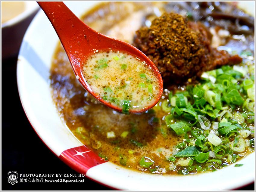 nagi豚王-魚王3.jpg