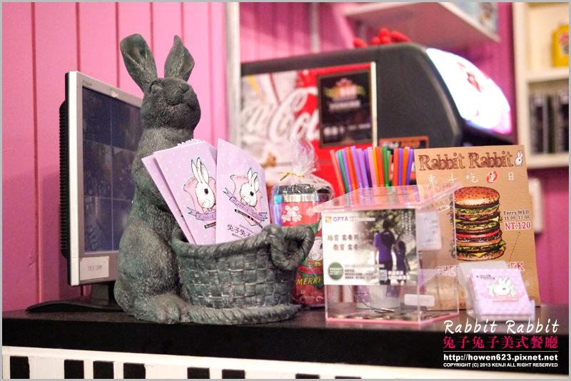 兔子兔子餐廳5
