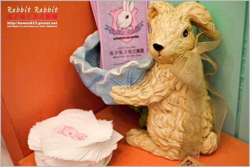 兔子兔子餐廳27