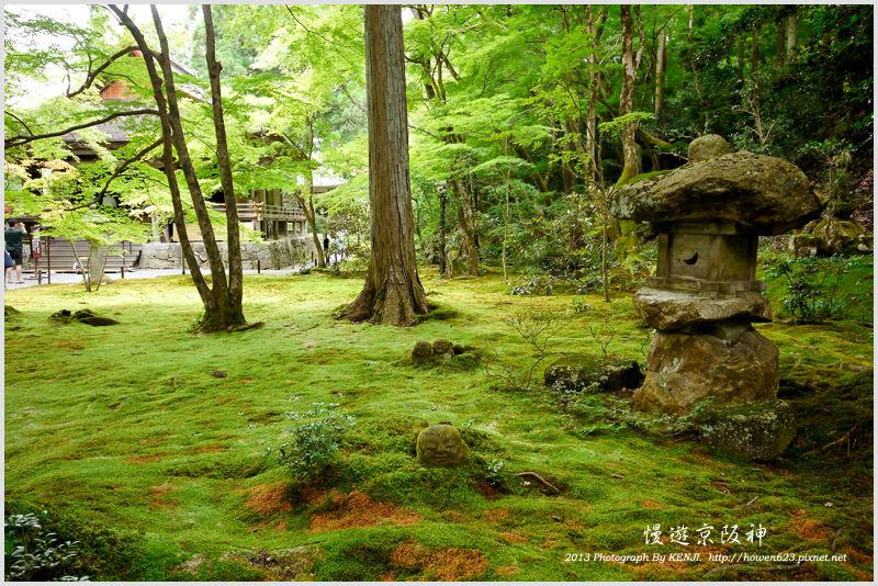 京都-大原三千院-33.jpg