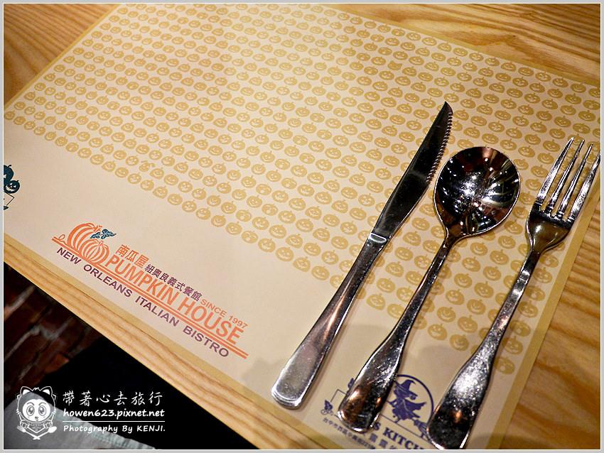 台中-魔女露露的廚房-06.jpg