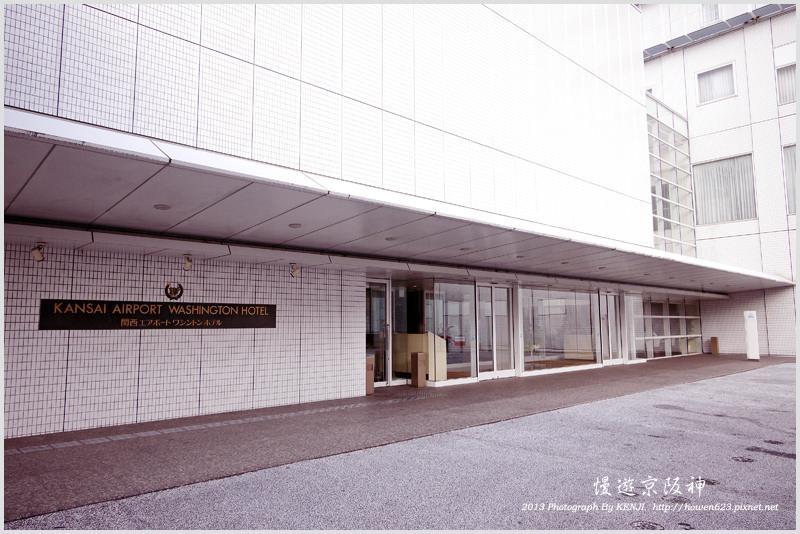 日本-大阪關西華盛頓酒店-24.jpg