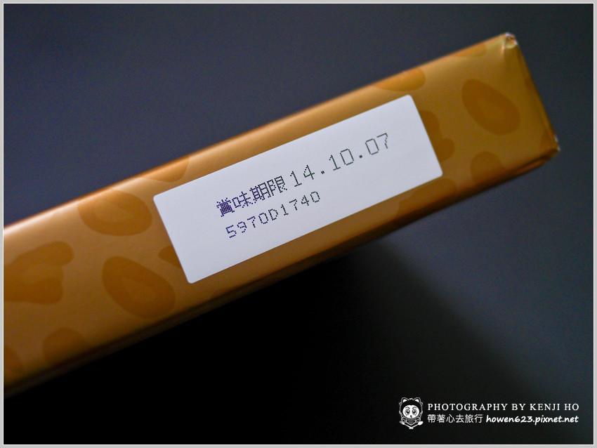 東京晴空塔-42.jpg