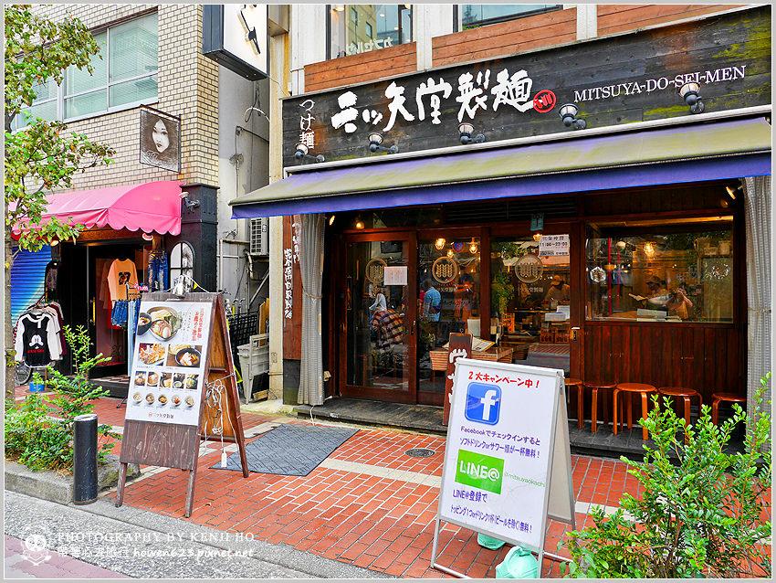 上野-起司沾麵-2.jpg