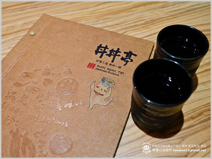 丼丼亭-2.jpg