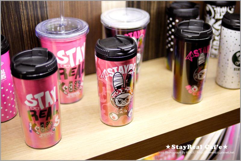 stayreal-cafe一中店6.jpg