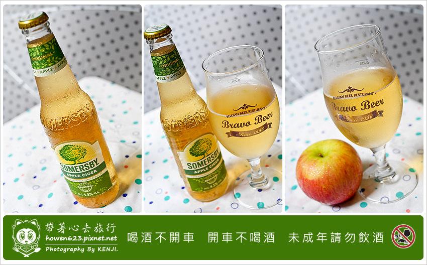 夏日水果酒-07.jpg